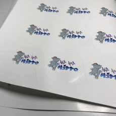Hip Hop Hippo Stickers
